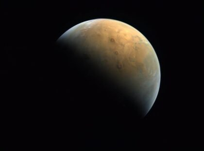 Mars with atmosphere visible